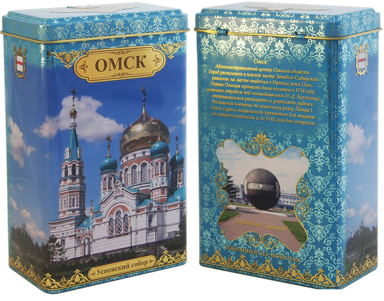 Подарочный чай омск