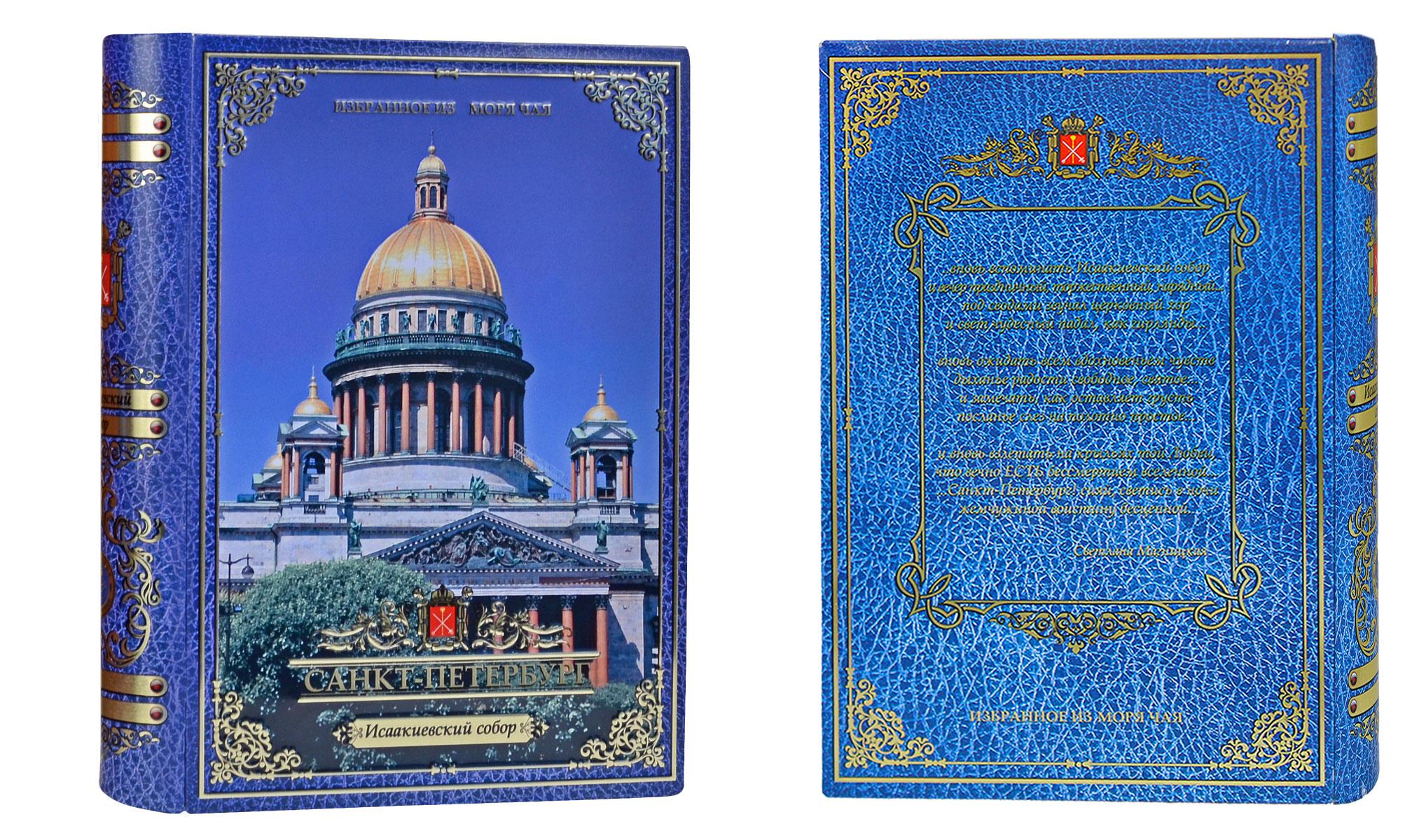 Art-fact превратил чайные коробки в произведения искусства